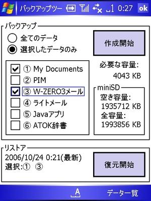 20061024002724