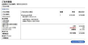 Order_2