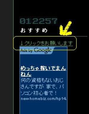 Google20080130