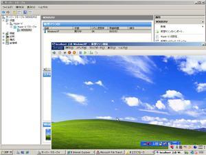 Windowsxpvm