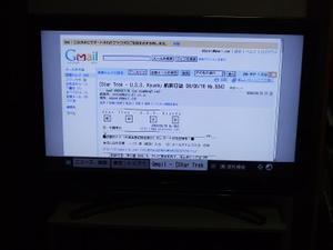 20080616_gmail
