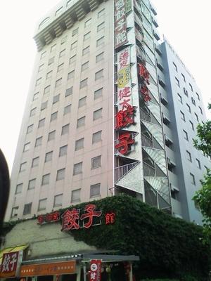 20080621hotel
