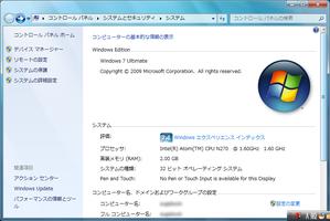 Netbookwin7