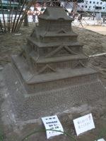 20090929suitoosakacastle_2