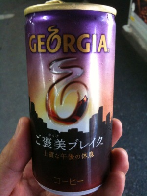 20091005coffee
