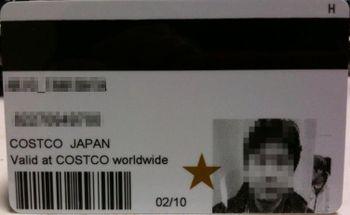 20100228card