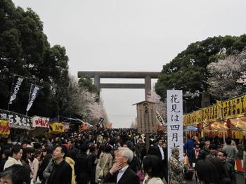 20100404yasukuni1