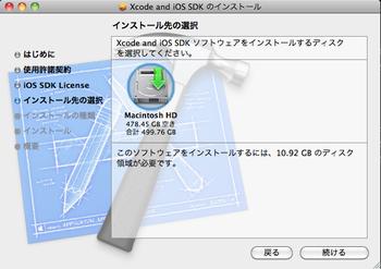 Xcode07