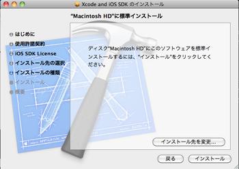 Xcode09