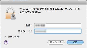Xcode10