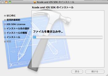 Xcode11