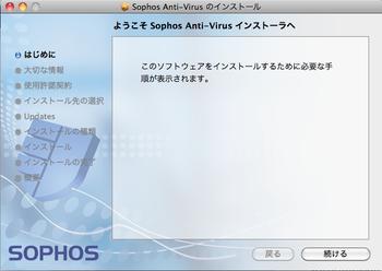 Sophos04