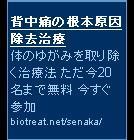 Senaka_2