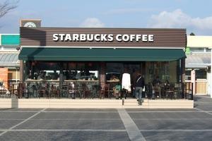 Starbucksashigara