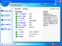 Virussecurity